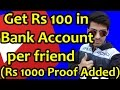 (Rs 1000 Proof Added)Chillr App Loot – Refer to get Rs 100 in bank account per friend
