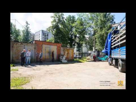 Погрузочно-разгрузочные работы на грузовых станциях в Самаре / SATREX.RU