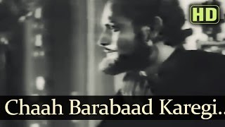 Chaah Barabaad Karegi Hamen - Shahjehan Songs - K.L. Saigal - Ragini - Rehman - Naushad