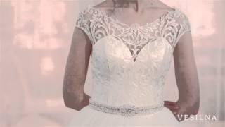 Свадебное платье А силуэт со шлейфом от VESILNA™ модель 3019