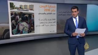 أكثر من 17 ألف انتهاك ارتكبها انقلابيو اليمن