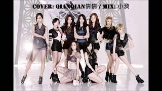 【COVER BY QIANQIAN倩倩】Girls' Generation 소녀시대 'The Boys' MV (K…