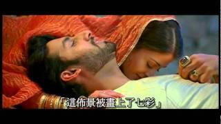 Repeat youtube video 印度電影-勒克瑙之花Umrao Jaan-歌舞片段-006.mpg