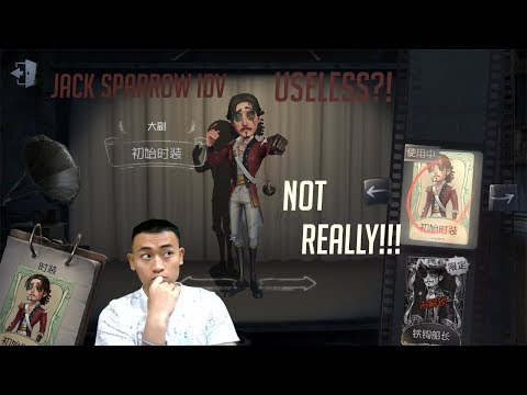(ENGLISH SUB) USELESS?! NOT REALLY! FIRST OFFICER GAMEPLAY IDENTITY V INDONESIA