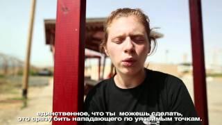 Крав Мага - искуство самозащиты