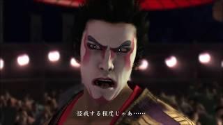 龍が如く 見参! PS3 出雲阿国 面白い桐生一馬之.