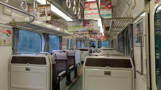 [走行音] 名鉄1230系 1231F内海→野間
