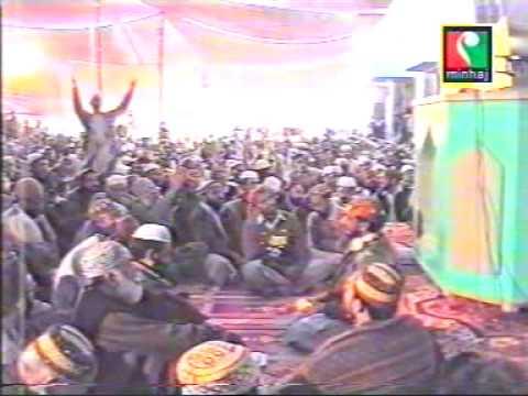Kalam E Iqbal: Azan Azal Say Teray Ishq Ka Tarana Bani اذان اذل سے تیرے عشق