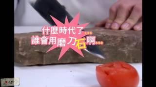 磨刀器 z先生買到讚出來 http www 0800888892 com