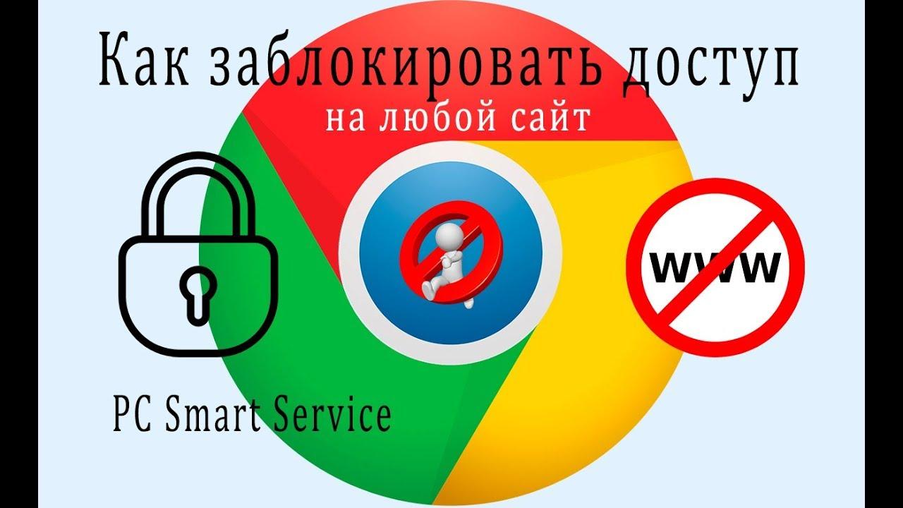Сайты в торе браузере tor browser для андроид скачать с официального сайта бесплатно