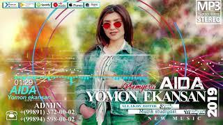 Aida   Yomon Ekansan  Аида   Ёмон экансан Music Version