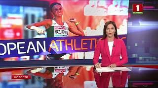Ольга Мазуренок завоевала золото в марафоне на чемпионате Европы в Берлине
