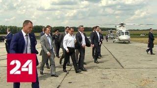 Медведев находится с рабочей поездкой в Курской области - Россия 24