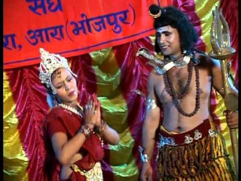 Bhangiya Ke Pisai Na Hoyi [Full Song] Kanwariya Dhoom Manchave