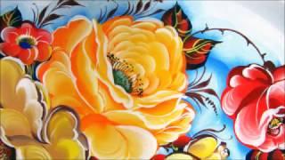 Приглашаем на онлайн курс обучения техники росписи по мотивам жостово