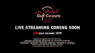 Gulf Colours 1979 Live Stream