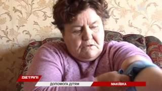 Гумштаб Ахметова помогает подростку с диагнозом «умственная отсталость»