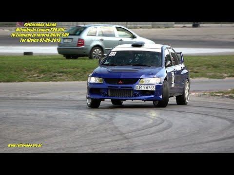 Półtoranos Jacek - Mitsubishi Lancer EVO 8 - IV Eliminacja Interia DRIVE CUP Tor Kielce 07-09-2019