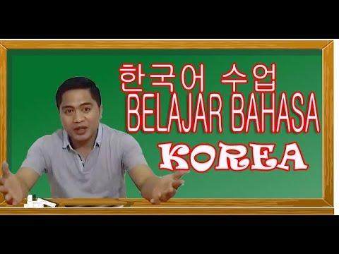 Ungkapan dasar dalam bahasa Korea (Belajar bahasa Korea 2017)