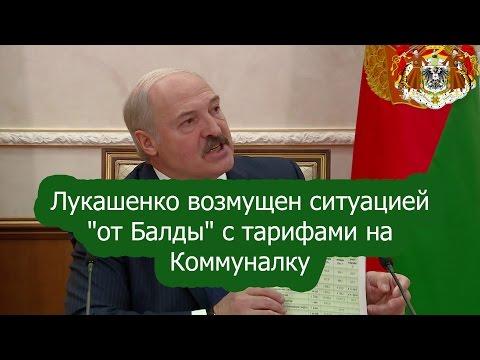 Новости канала Россия, смотреть онлайн
