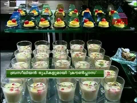 Brazilian Food Festival At Crowne Plaza :  FIFA World Cup 2014 ബ്രസീലിയന് രുചികളുമായി ക്രൌണ്പ്ലാസ