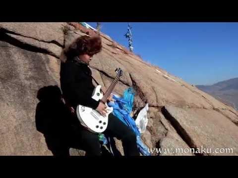 Canon rock 2015 final