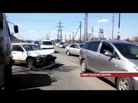 Телефон стал причиной смертельной аварии в Уссурийске