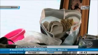 В торговом доме Актобе нуждающимся раздают одежду