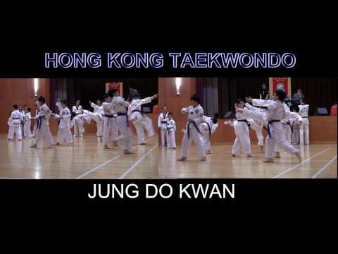 2017 01 21香港跆拳道正道館〈4K〉