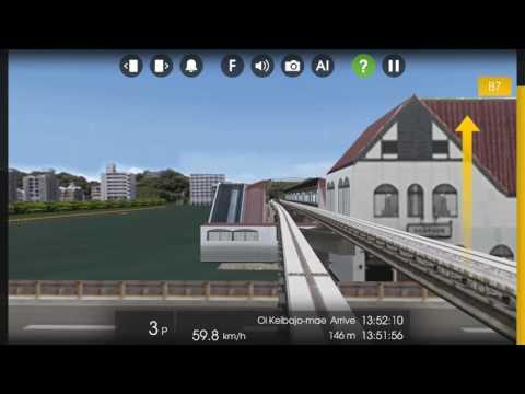[1080P]Hmmsim 2東京モノレール/東京單軌  Tokyo Monorail Local
