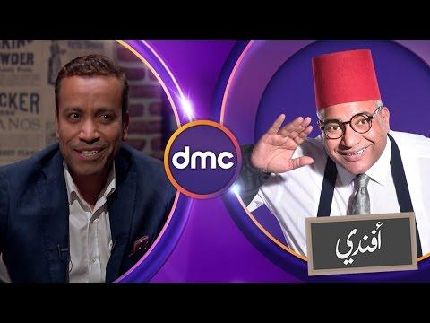 بيومى أفندى - الحلقة الـ 6 الموسم الأول | سامح حسين| الحلقة كاملة