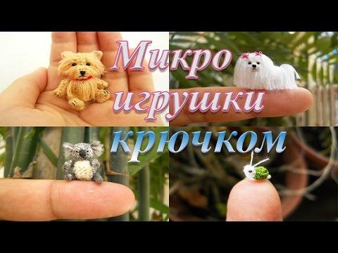 Вязание крючком. Игрушка Заяц. Crochet Rabbit. Часть 2/3
