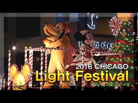 Magnificent Mile Light Festival 2016