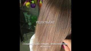 Ботокс для волос. Как проходит процедура