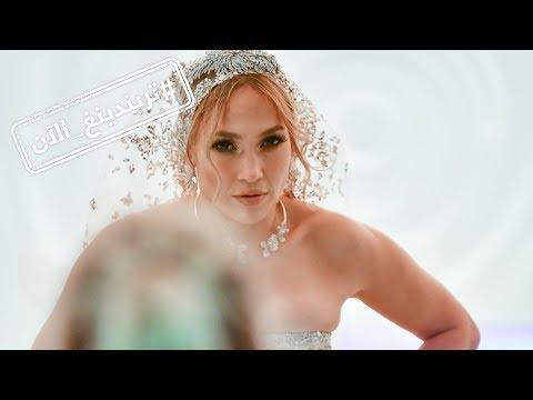 تريندينغ الآن.. جينيفر لوبيز تخطف الأنظار بفستان زفاف من المصمم اللبناني زهير مراد  - نشر قبل 6 ساعة