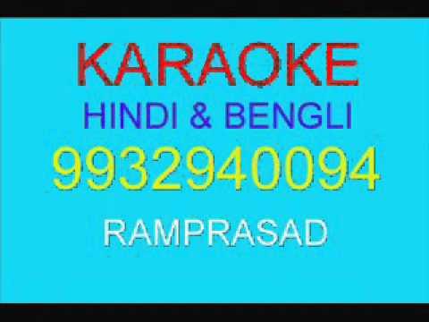 O Maa Sherawali O Maa Sherawali karaoke
