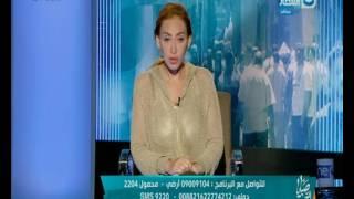 صبايا الخير | ريهام سعيد تعلن عن خبر على الهواء في قضية  فاطمة  بعد ان القى زوجها مياه نار على وجهها