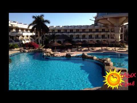 Отзывы отдыхающих об отеле Sea Gull 4*  г.Хургада (ЕГИПЕТ)