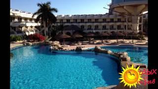 Отзывы отдыхающих об отеле Sea Gull 4*  г.Хургада (ЕГИПЕТ)(Отдых в Египте для Вас будет ярче и незабываемым, если Вы к нему будете готовы: купите тур в Египет, а именно..., 2015-03-28T09:45:51.000Z)