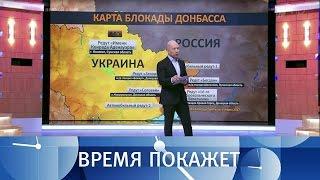 видео Качественные кресла недорого в Донецке