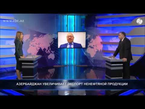 Азербайджан наращивает ненефтяной экспорт