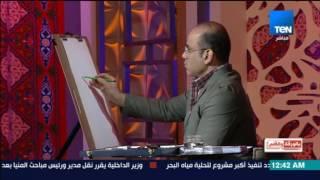 بالورقة والقلم - كيف كان لنشأة وتربية الشيخ زايد التأثير الأكبر في مسيرة حياته