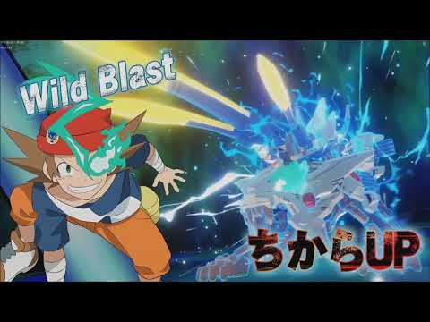 Zoids Wild Switch Game's Teaser Video Streamed