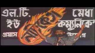 Download Hindi Video Songs - Jokhon Somoy Thomke Daray   Bengali Song   Nachiketa Chakraborty