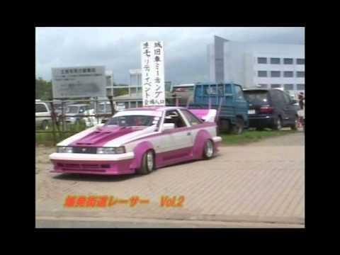 Japan Car Mod Gangs - Kaido (Highway) Racer I - YouTube
