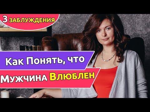 Видео Секс знакомства а баку