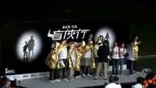 2007 奧比斯 盲俠行 最佳英雄造型