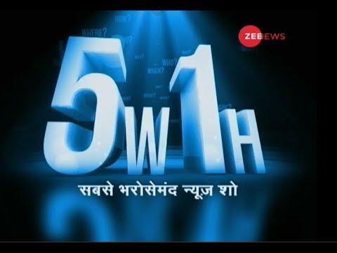 5W1H: 16th September