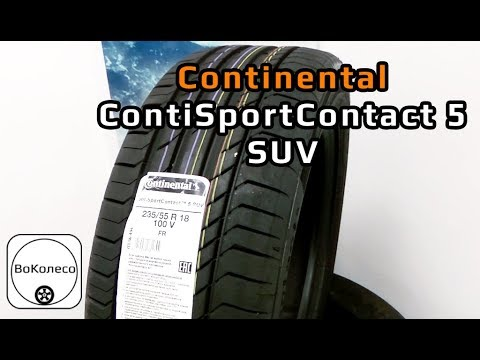 Continental ContiSportContact5 /// обзор