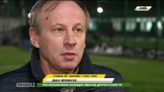 Экс-игроки сборной Украины поделились ожиданиями от матча против Хорватии